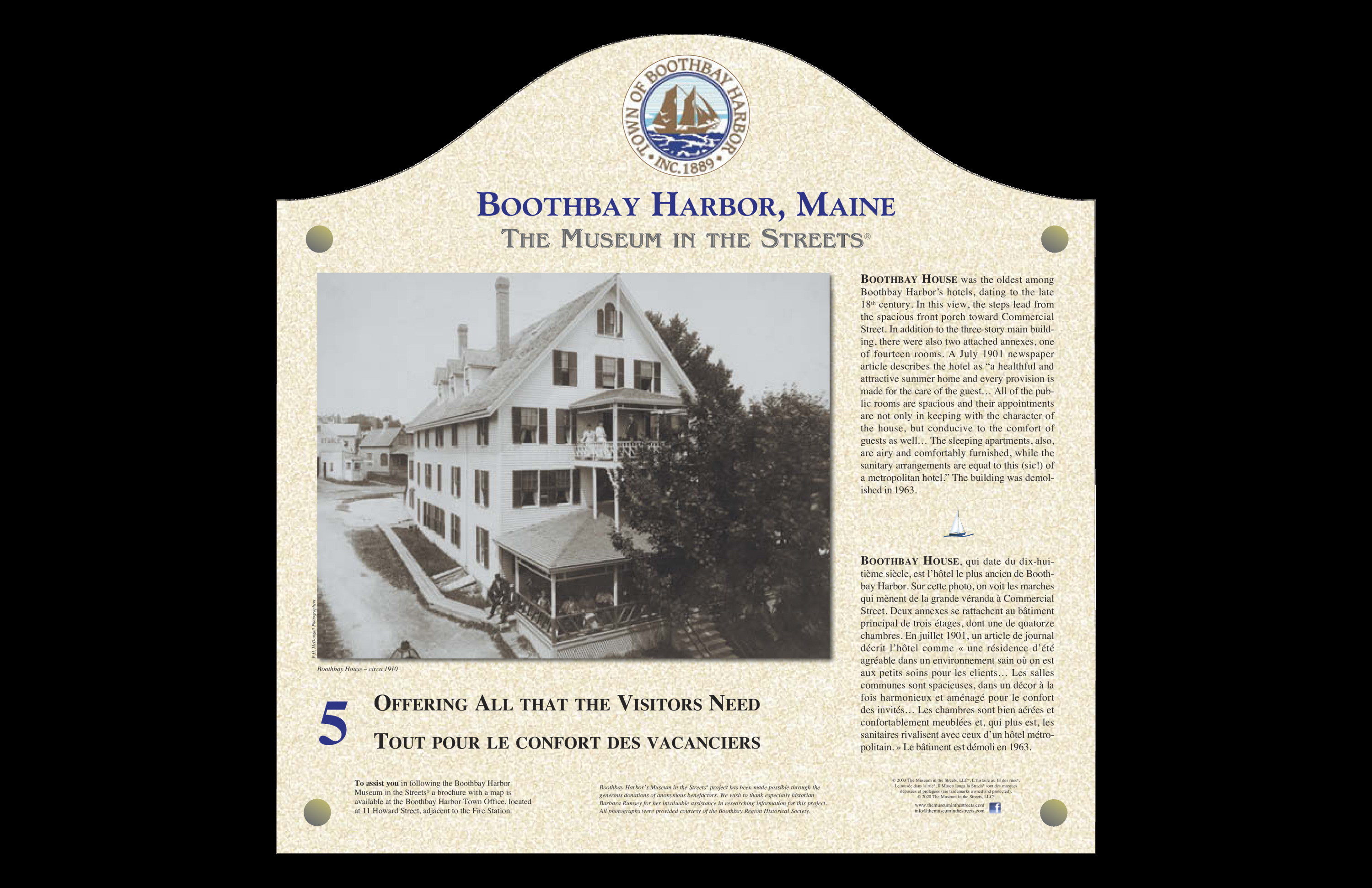 Boothbay Harbor Museum in the Streets